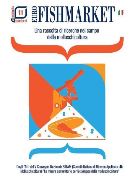 Cover Manuale n.11 EFM27
